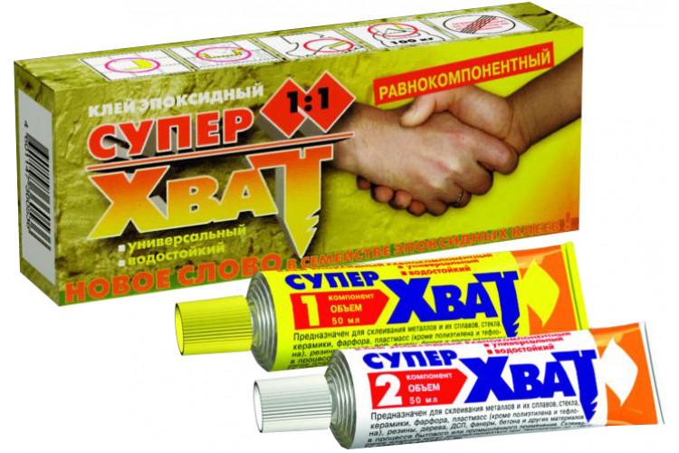 Клей спец 100г СУПЕРХВАТ НБХ эпоксид 2-х комп